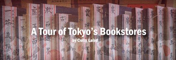 Tokyo Bookstores Tour