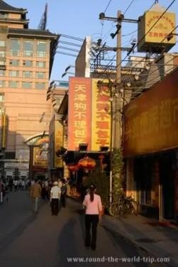 Rua de Pequim ao entardecer