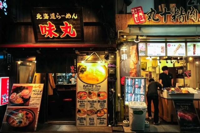 Rua de Shibuya, Tóquio