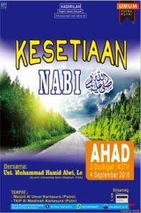Ust. Muh. Hamid Alwi, Lc.