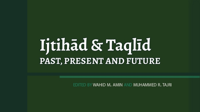 AMI Publishes Fiqhi Workshop Conference Proceedings