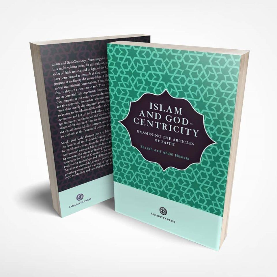 islam & God Centricity bk 3