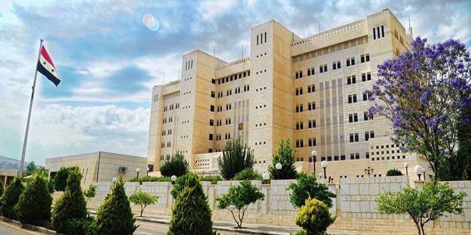 الخارجية السورية