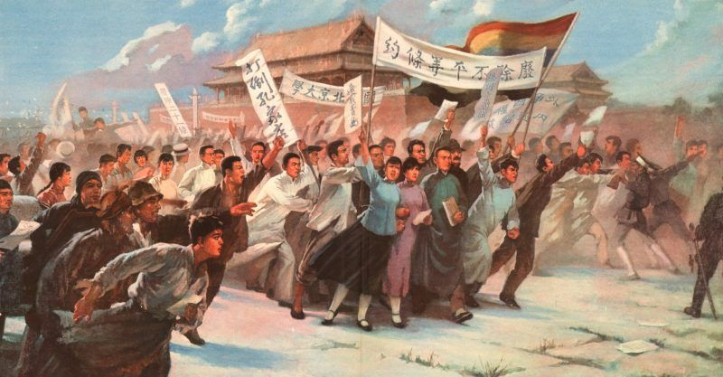 May Fourth The Day That Changed China Revista De Prensa