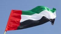 ارقام مفاتيح مدن الامارات