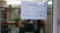 أسعار الحلاقة في السعودية 1443