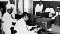 أنشأ الملك عبد العزيز مديرية البرق والبريد والهاتف
