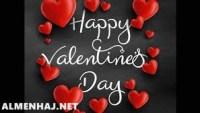 اجمل رسائل الفلانتين 2022 عيد الحب