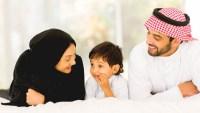 اذكر اربعا من مظاهر عناية الاسلام بالاسرة