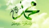 اذكر شيئا من الواجب على المسلم نحو النبي صلى الله عليه وسلم