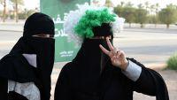 ارقام خطابات واتس اب في السعودية 1443