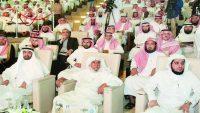 ارقام شيوخ مفتين في السعوديه 2022