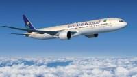 استعلام عن رحلة طيران الخطوط السعودية