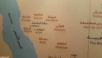 اسماء القبائل في السعودية من حيث العدد