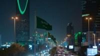 اسماء مدن السعودية كلها