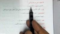 اسم ان في جمله ان الطالب مجتهد في الاختبار