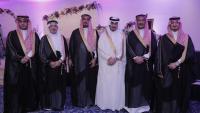 اصل عائلة الخريجي في السعودية