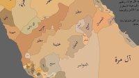 اكبر القبائل السعوديه بالترتيب 2022