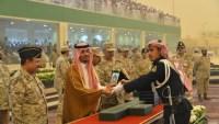 التسجيل في كلية الملك خالد العسكرية 1443