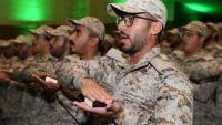 التقديم في كلية الأمير سلطان العسكرية للعلوم الصحية بالظهران