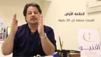 الدكتور عبدالكريم قرملي اي مستشفي