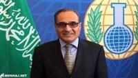 من هو السفير السعودي في لاهاي هولندا
