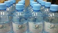اماكن بيع ماء زمزم في الرياض