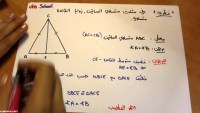 اوجد محصلة كل زوج من المتجهات التالية مستعملا قاعدة المثلث