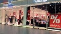 اطلاق متجر بيرشكا الالكتروني فى السعودية