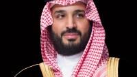 برأيك كيف يحقق برنامج تنمية القدرات البشرية تعزيز مكانة السعودية عالميا