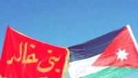 بني خالد وش يرجعون – بني خالد من وين
