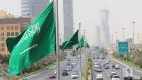 تاريخ انتهاء الحظر في السعودية