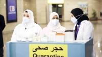 تاريخ بداية الحجر الصحي في السعودية