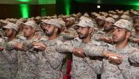 تخصصات كلية الامير سلطان العسكرية للعلوم الصحية