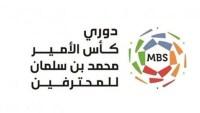 ترتيب الفرق في دوري الامير محمد بن سلمان