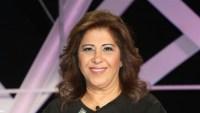 توقعات ليلى عبد اللطيف الجديدة 2022