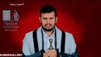 حقيقة القبض على عبدالملك الحوثي