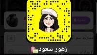 حقيقة وفاة زهور سعود مشهورة سناب شات