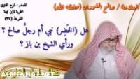 دعاء الخضر عليه السلام ابن باز