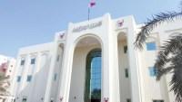 رسوم تجديد السجل التجاري في البحرين