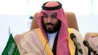 رقم الديوان الملكي محمد بن سلمان