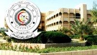 رقم كلية الأمير سلطان العسكرية للعلوم الصحية