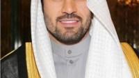 زوج الاميرة لنا سعود الفيصل