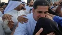 سبب سجن ياسر البحري في أمريكا