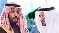 سبب هروب اللواء سعد الجبري
