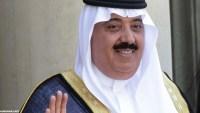 سبب وفاة والدة الأمير متعب بن عبدالله ال سعود