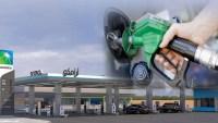 سعر البنزين لشهر اكتوبر في السعودية 2022