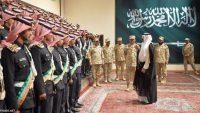 شروط القبول كلية الملك خالد العسكرية للثانوية 1443