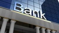 شروط الكفالة في بنك التسليف 1443