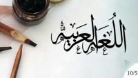 صلى خالد في مساجد كثيرة الضبط الصحيح لكلمة مساجد في الجملة السابقة